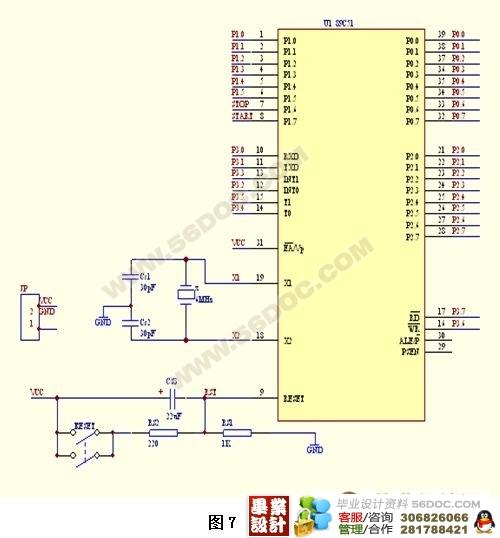 单片机及外围电路组成的四层楼电梯自动控制系统