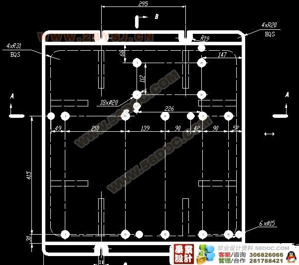 液压课程设计:卧式钻镗组合机床的液压动力滑台液压系统