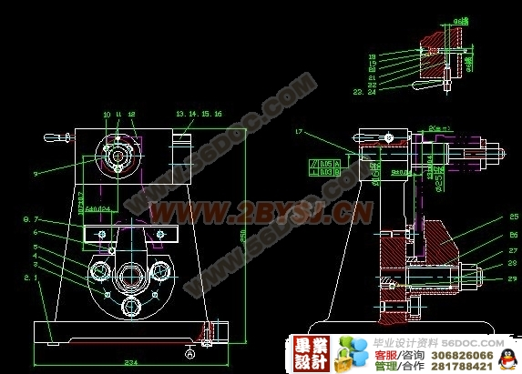 机电一体化-铣床夹具的设计(附答辩记录)