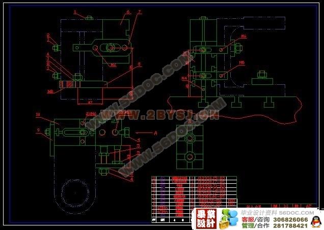 升降杆轴承座的夹具工艺规程及夹具设计(1)图片