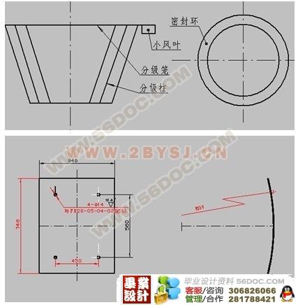 >> 文章内容 >> 旋风分离器设计计算  旋风分离器结构及工作原理是