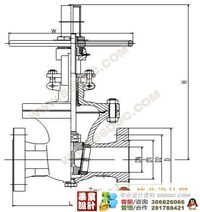 发动机铝活塞的结构及工艺设计(课程设计) 车床拨叉零件的机械加工