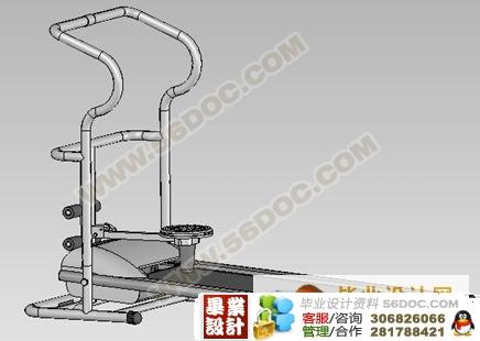 多功能自动跑步机的设计(机械部分)