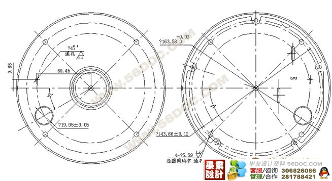 电机端盖零件工艺规程及其数控加工程序的设计