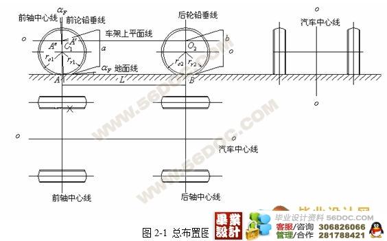面筋成型机的设计 拖拉机拨叉铣专机的设计 杠杆的设计 双齿减速器