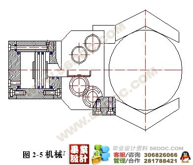 数控机床上下料机械手设计(plc)