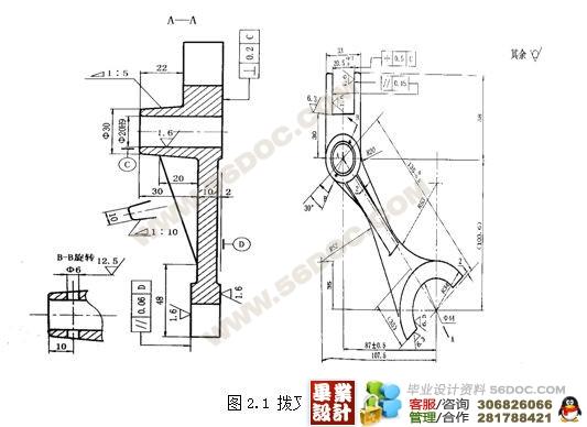 夹具设计(含工序卡) 60mm旋转行波超声电机设计及工艺(含工序卡) 推动